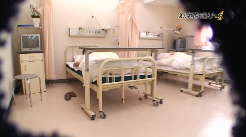 某大学病院の美人ナースは入院中にヤラせてくれる?4