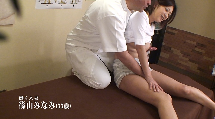 欲求不満な人妻をエロマッサージして中●しまでする絶倫整体師1 の画像15