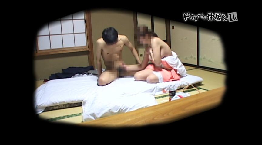 温泉旅館のドスケベな仲居さん11人!ちょっと口説いたらセックスまでヤレちゃいました の画像2