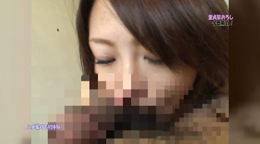 S級美熟女・ギャル系美少女たちの童貞筆おろし