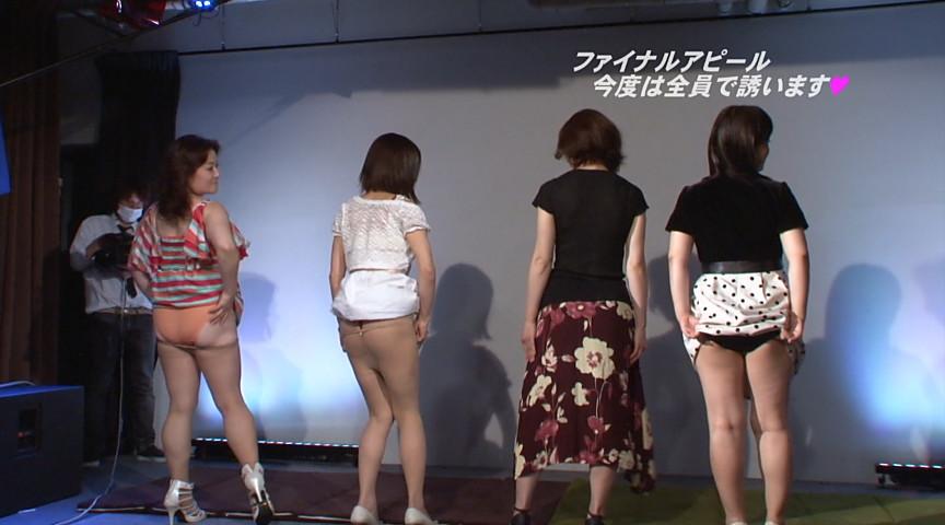 40代から50代の独身男女大集合!ねるとんSEXパーティー(2)~出会いたい!ヤリたい!妊娠したい! の画像9
