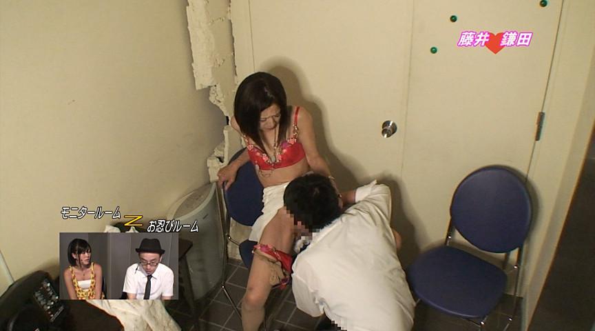 40代から50代の独身男女大集合!ねるとんSEXパーティー(2)~出会いたい!ヤリたい!妊娠したい! の画像8