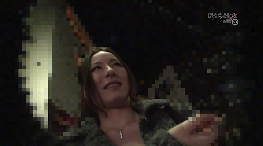 目の肥えた視聴者が選んだ!ヌケるSEX映像ベスト20のサンプル画像