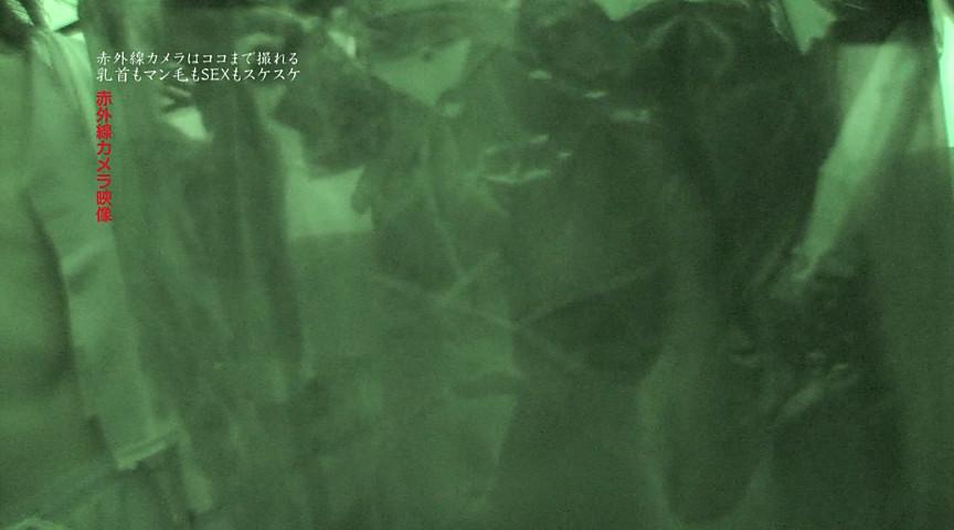 透撮された25人!赤外線カメラはココまで撮れる~乳首もマン毛もSEXもスケスケ 11枚目