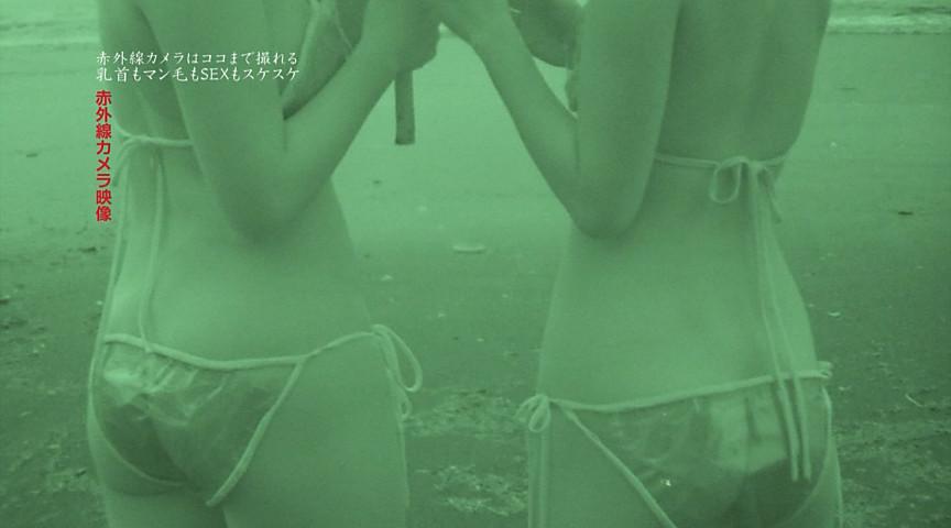 透撮された25人!赤外線カメラはココまで撮れる~乳首もマン毛もSEXもスケスケ の画像15