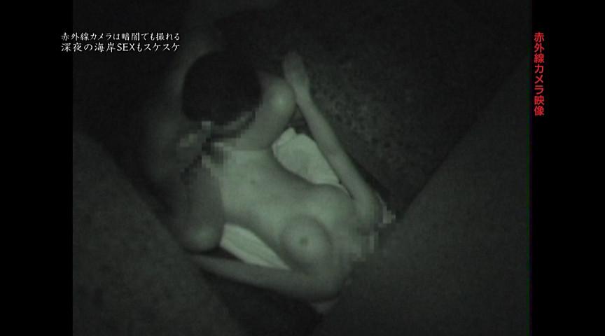 透撮された25人!赤外線カメラはココまで撮れる~乳首もマン毛もSEXもスケスケ 15枚目