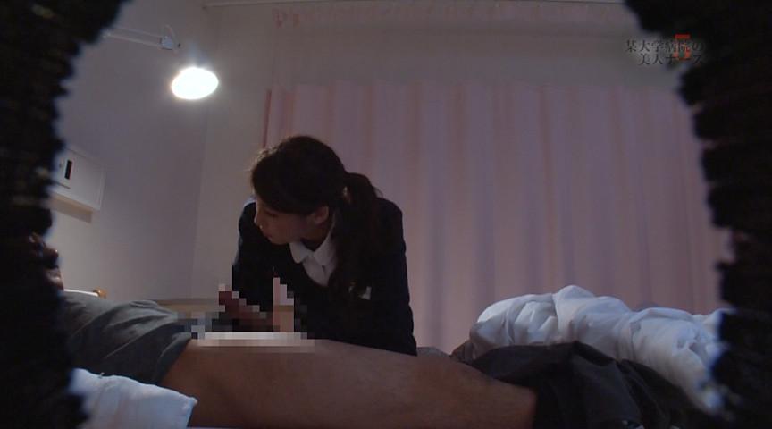 某大学病院の美人ナースは入院中にヤラせてくれる?5