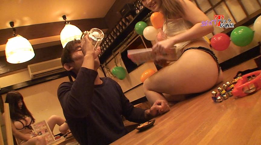 今話題のセクシーTバック居酒屋で本●できるの!?のサンプル画像7