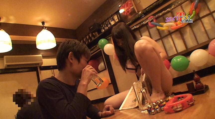 今話題のセクシーTバック居酒屋で本●できるの!?のサンプル画像11