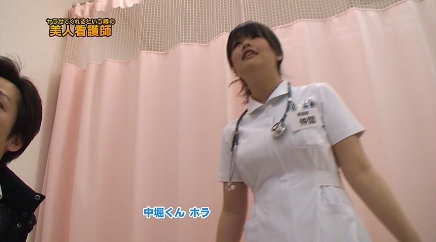 ヤラせてくれるという噂の美人看護師のサンプル画像