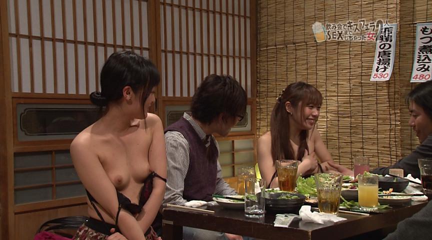飲み会でキス、フェラ、SEXまでしちゃった女20人のサンプル画像9