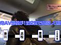 私と不倫して下さい4 名古屋の上品な美白妻・吉岡紅葉のサムネイルエロ画像No.1