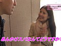 私と不倫して下さい4 名古屋の上品な美白妻・吉岡紅葉のサムネイルエロ画像No.8
