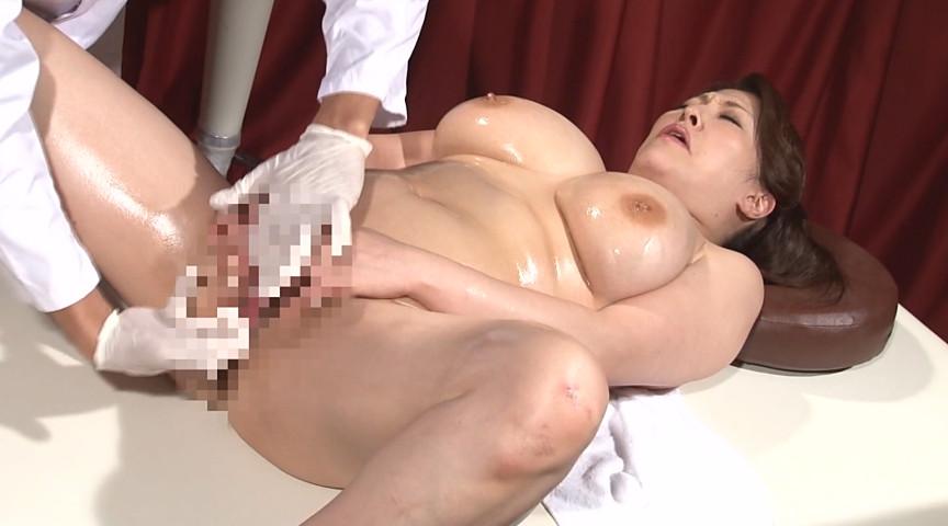 街頭シ●ウトナンパ!キレイなお姉さん、性感マッサージ受けてみませんか?(37) の画像2