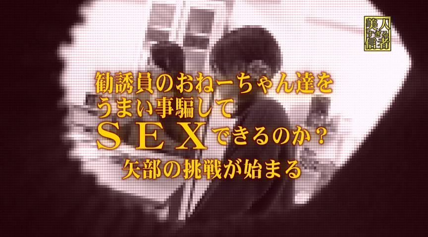 美人すぎる信者がいたので入信する振りしてSEXのサンプル画像