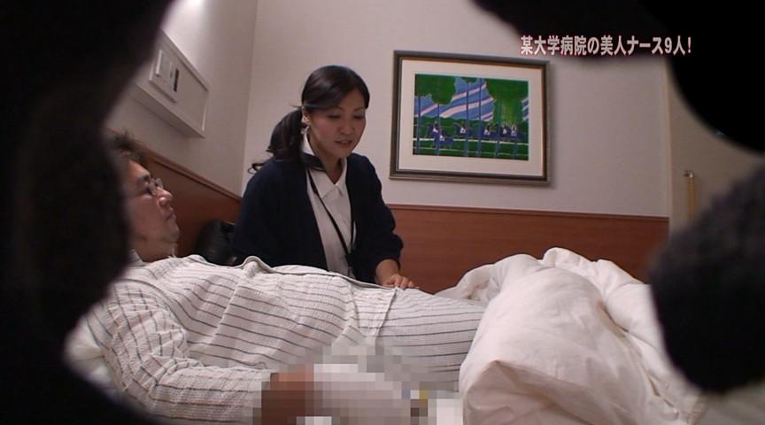 美人ナース9人!入院中にヤラせてくれるのか?SP