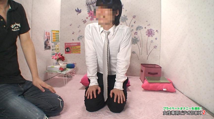 女性専用ビデオBOXのオナニー盗●映像2のサンプル画像