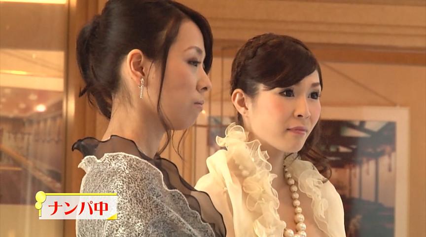 露出度の高い結婚式帰りの三十路女はほとんどヤレる!2のサンプル画像