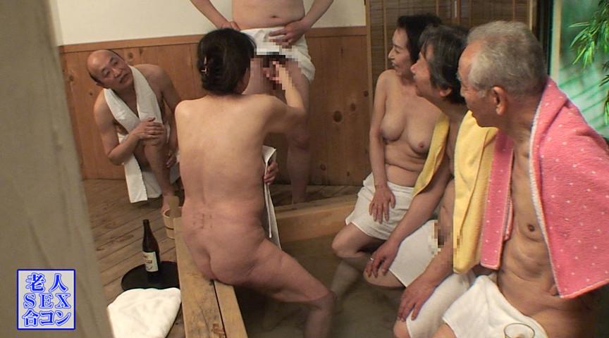 60歳以上の老年男女が集う中●しSEX合コンを盗●