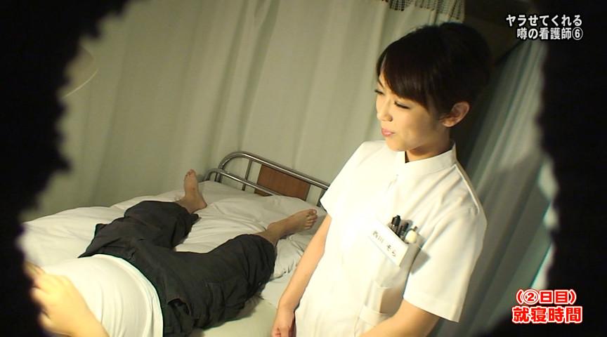 ヤラせてくれるという噂の美人看護師6