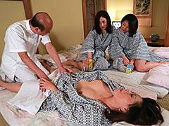クンニ動画|旅館でマッサージされてムラムラしてしまった奥さんたち