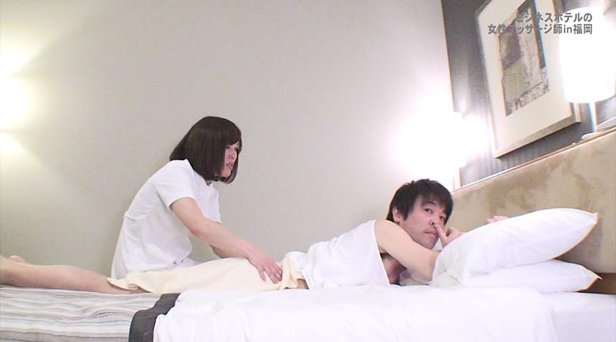 ホテルの女性マッサージ師はヤラせてくれるのか?in福岡