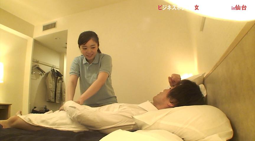 ホテルの女性マッサージ師はヤラせてくれるのか?in仙台のサンプル画像