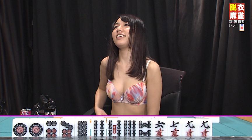 朝まで脱衣マージャン生バトル2015春 濃縮版