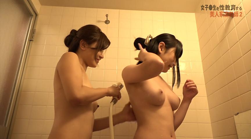 いたいけな女子●生たちのマ●コをいじって性教育2のサンプル画像