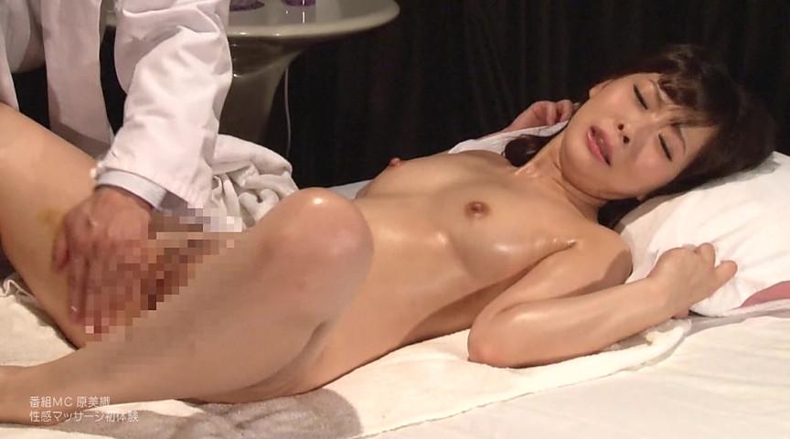 歯科助手のお姉さんを性感マッサージでイカせてみたのサンプル画像