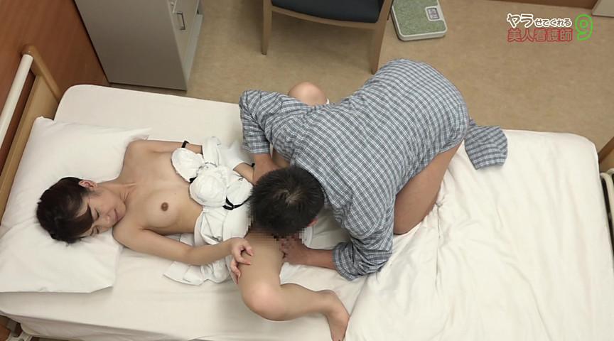 ヤラせてくれるという噂の美人看護師9のサンプル画像6