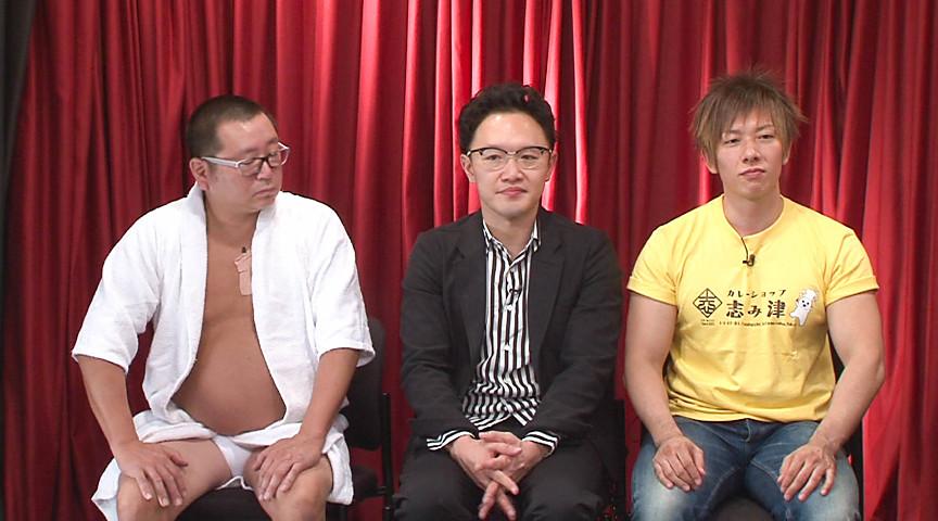 人気AV男優が生で教えるSEX寺子屋4 完全版のサンプル画像