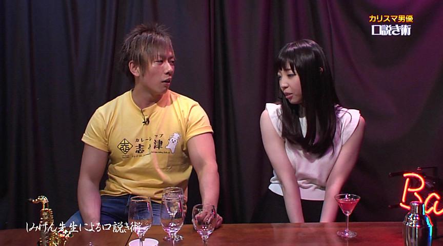 人気AV男優が生で教えるSEX寺子屋4 完全版