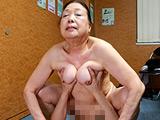 キレイなおばあちゃんとヤリまくれるスマホ教室