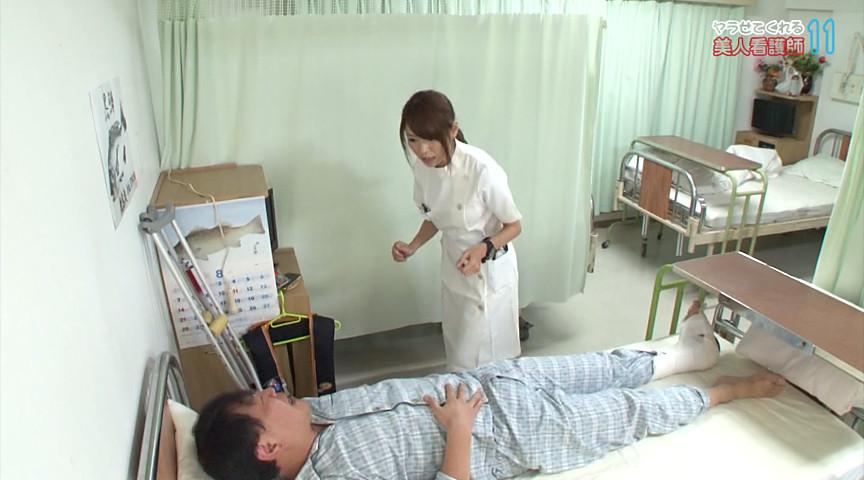 ヤラせてくれるという噂の美人看護師11