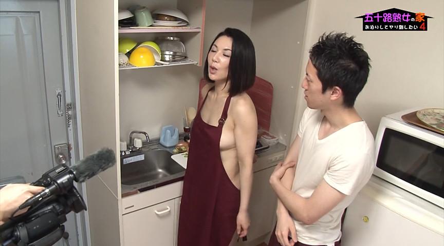 エロそうな五十路熟女の家にお泊りしてヤリ倒したい4 画像 6