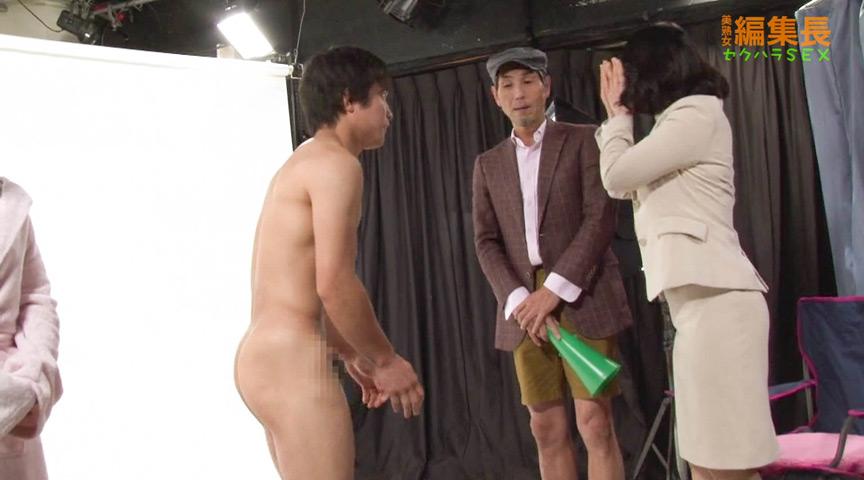 セックス特集の取材に来た某有名女性誌の美熟女編集長 画像 2