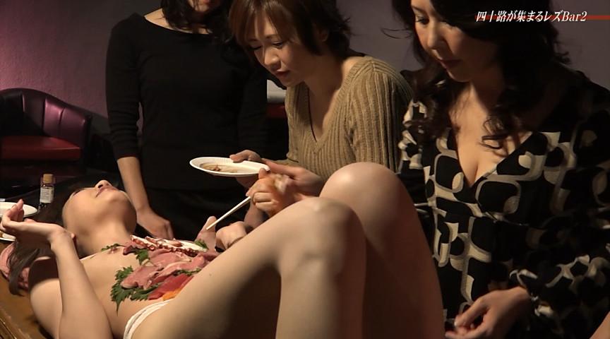 四十路美熟女が集まるディープレズBarの実態2のサンプル画像