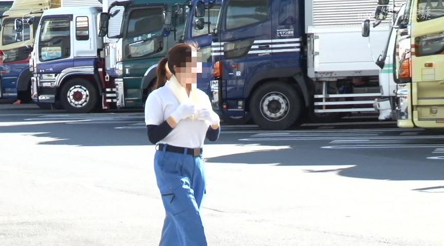 女性トラック運転手を性感マッサージでイカせてみた