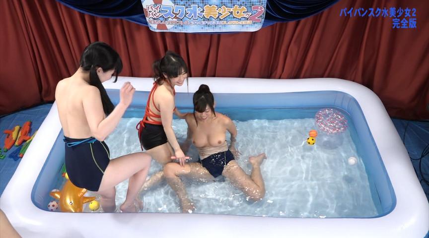パイパンスク水美少女(2)完全版 画像 18