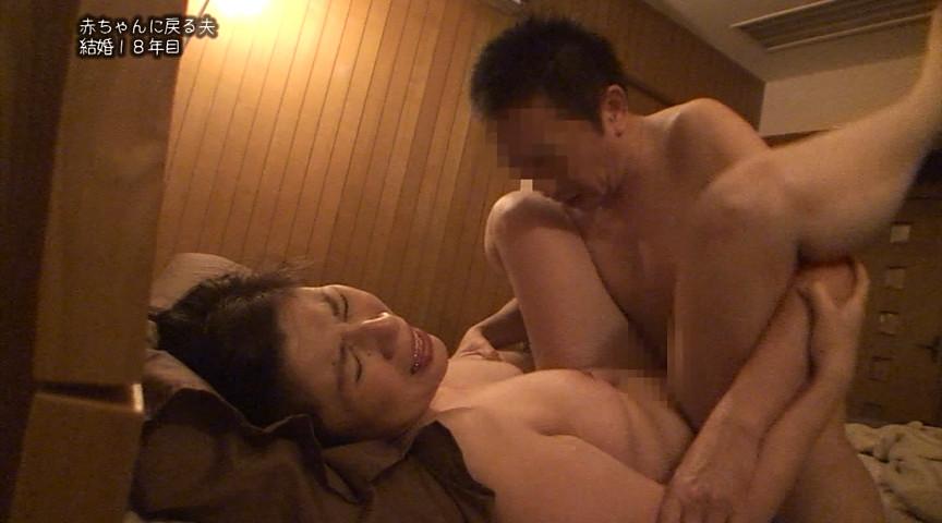 ごく普通の夫婦20組 リアルな夜の営み隠し撮り4時間SP2のサンプル画像4