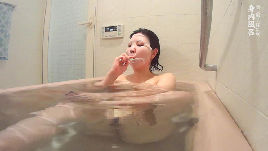 衝撃流出!身内に風呂を盗●された女たち4時間SPのサンプル画像6