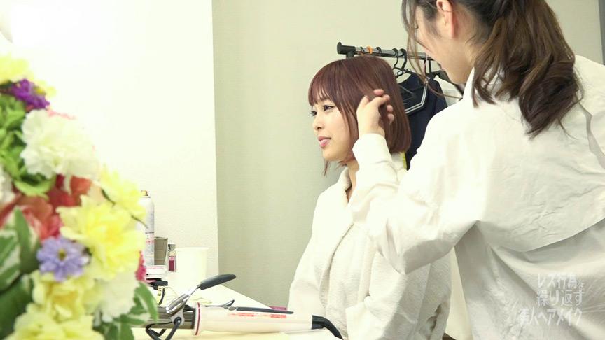 新人女優に濃密レズ行為を繰り返す美人ヘアメイク 画像 1