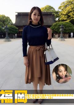 【素人動画】準福岡の街で見かけた博多弁が可愛すぎる女の子2