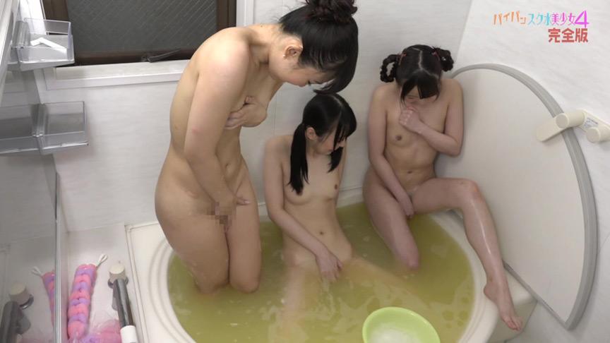 パイパンスク水美少女(4)完全版 画像 10