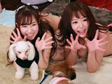 人気AV女優が愛犬と大集合!完全版 【DUGA】