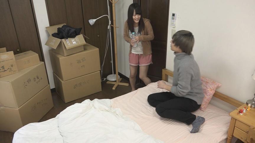 新人OLのぞき部屋 美緒22歳&ひまり22歳のエッチな一週間(3) 8枚目