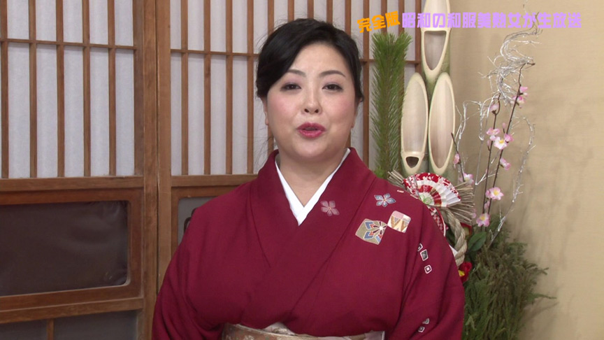 古きエロき昭和の和服美熟女がしっとり濡れる生放送
