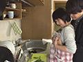近所に住む上品なお婆ちゃん姉妹と3Pしたい(1)のサムネイルエロ画像No.4