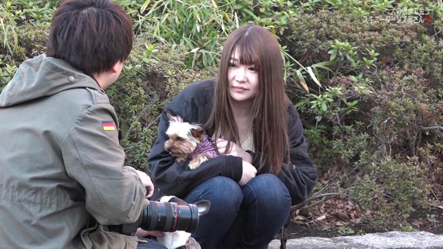犬の散歩で会うスケベな体のスキニージーンズ奥さん2サムネイル03